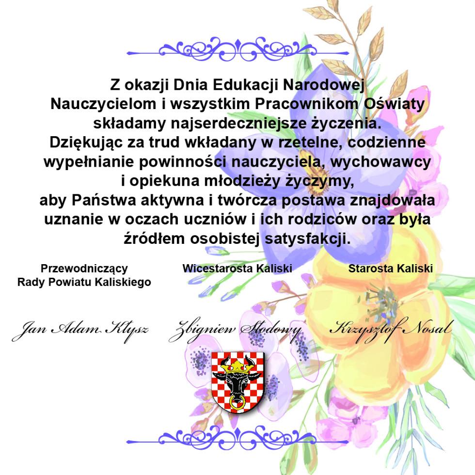 Kartka z życzeniami dla Nauczycieli z okazji Dnia Edukacji Narodowej